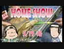 【ニコニコ動画】HOME SHOW 第22回 (5月19日更新)を解析してみた