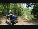 【ニコニコ動画】Goose350に乗ろう Part45.春の秘境キャンプ Gooseはオフ車編を解析してみた