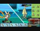 【ニコニコ動画】【ポケモンORAS】バッヂと歩むシングルレート Part17【対戦実況】を解析してみた