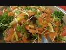 高級スペイン料理「グンガディンディン」