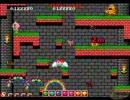 Rainbow Islands 74,009,330 Pts⑤