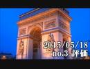 【ニコニコ動画】ショートサーキット出張版読み上げ動画378nico.mp4を解析してみた