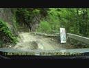 【ニコニコ動画】伊奈川ダム『序章:伊奈川ダムへの道②』(長野県木曽郡大桑村)を解析してみた