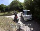 【ニコニコ動画】納車記念!暗峠ツーリングを解析してみた