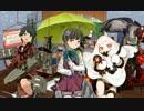 【艦これ】最上&梅雨の季節 期間限定母港 追加ボイス集 (5/18アプデ) thumbnail