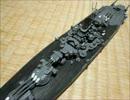 武蔵レイテVerを作ってみた。