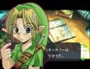 【3DS】リンクの気持ちになってムジュラの仮面【実況】part23