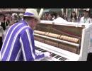 【ニコニコ動画】バイシクル・ピアノ イースターVer 2015-05-18を解析してみた