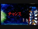 【ニコニコ動画】【パチンコ実機動画】CR聖闘士星矢 甘デジ 008【養分の墓場】を解析してみた