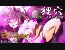 【ニコニコ動画】守矢一家+αのミラクル☆クラフトパート17 後編【ゆっくり実況】を解析してみた