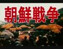【ニコニコ動画】【マジ】韓国が「米国」に喧嘩を売る ⇒ 米軍の発砲は「違法」ニダ (((((((を解析してみた
