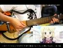 【ニコニコ動画】【ソロギター】ハロー!!きんいろモザイクOP「夢色パレード」を弾いてみたを解析してみた