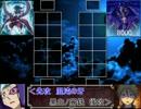 【ニコニコ動画】【遊戯王】 月明かりの決闘場 弥生 【闇のゲーム】を解析してみた