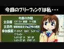 【ニコニコ動画】WWI艦娘が解説するユトランド沖海戦 第7回目を解析してみた