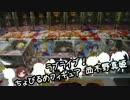 ラブライブ! ちょびるめフィギュア西木野真姫 - ちるふのUFOキャッチャー