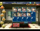 【ニコニコ動画】【千年戦争アイギス】風神退治 ★3 (覚醒有) 【ストーリーミッション】を解析してみた
