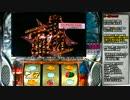 【ニコニコ動画】【パチスロ】鉄拳3rd part7【設定6】を解析してみた