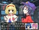 【ニコニコ動画】【東方卓遊戯】ゆかりんがスパロボTRPGやるみたいですⅦ-18【MGR】を解析してみた
