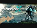 XenobladeX ~Vocal Selection~
