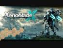 XenobladeX ~Vocal Selection~