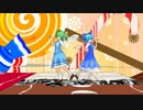 【ニコニコ動画】大妖精とチルノがスイートマジックを踊ってくれました「東方MMD」を解析してみた