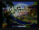 【ニコニコ動画】【ミリマス×サガフロ】SaGa Frontier with MillionLiveを解析してみた