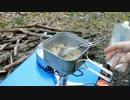 【ニコニコ動画】【撤収】2015GW今年は野栗にキャンプに行こう!その3【のんびりセローで】を解析してみた