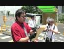 【ニコニコ動画】【2015/5/20】クスさん&炎絡さん抗議街宣2【韓国大使館】を解析してみた