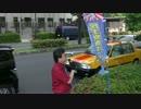 【ニコニコ動画】【2015/5/20】クスさん&炎絡さん抗議街宣7【参議院議員会館】を解析してみた
