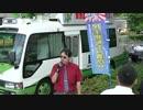 【ニコニコ動画】【2015/5/20】クスさん&炎絡さん抗議街宣8【参議院議員会館】を解析してみた