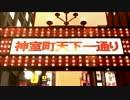 【ニコニコ動画】龍が如く5 夢、叶えし者 みんなにないしょで実況プレイ Part77を解析してみた