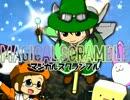 【ニコニコ動画】マジカルスクランブル 作ったゲームを宣伝してみた。を解析してみた