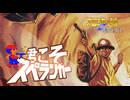 【スペランカー】またまたあのゲームを4人衆が番組風に実況! Part2【通信ゼーット!】 thumbnail