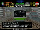 【ニコニコ動画】電車でGO!プロ仕様 全ダイヤ悪天候でクリアするPart95【ゆっくり実況】を解析してみた