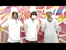 クッキングトイでパンケーキ対決【お菓子作り】① thumbnail