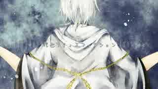 【人力刀剣】鶴丸「サティスファクションあーっ」