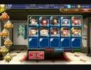 【ニコニコ動画】【王子+4人】新魔水晶の守護者_神級 放置で☆3【砲術士メル】を解析してみた