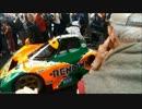 色々な乗り物のエンジン始動シーン集めてみた thumbnail