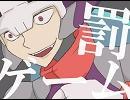 【手描き】プロメテとパンドラで罰ゲーム【ロックマンZX】