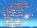 【ニコニコ動画】2014年1月1日 高知競馬 アロエ保護者会協賛 はぁアロエちゃん特別を解析してみた