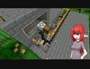【ニコニコ動画】【Minecraft】Poincare海岸を行く 12【ゆっくり実況】を解析してみた