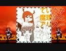 【ニコニコ動画】【第6回東方ニコ童祭】初夏*ロジックを解析してみた