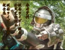 【ニコニコ動画】東方邪華道 第4話上 武神鎧武が幻想入りを解析してみた