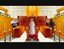【NARUTO】  歴代火影で逆転裁判してみた・2    【逆転裁判】
