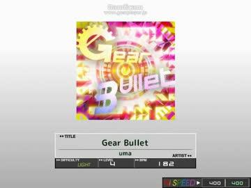 Gear Bullet / uma 【譜面配布】