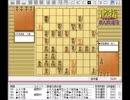 【ニコニコ動画】気になる棋譜を見よう!その384(羽生名人 対 行方八段)を解析してみた