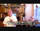 【ニコニコ動画】字幕【テキサス親父】日米では罪にならない俺がキチ△イ国では犯罪者だ!を解析してみた