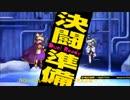 【ニコニコ動画】東方深秘録1.02b 対戦動画 VS神子を解析してみた