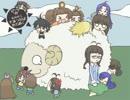 【ニコニコ動画】【卓M@s】羊満つれば則ち虧く【シェフィ】を解析してみた