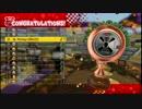 【マリオカート8交流戦】 Rmbg vs DS 3GP【プレイ動画】